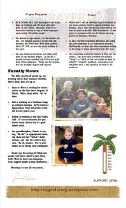july 2014 newsletter2